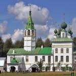 Тутаев (Романов-Борисоглебск)